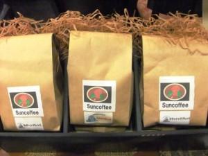 オリジナル珈琲豆