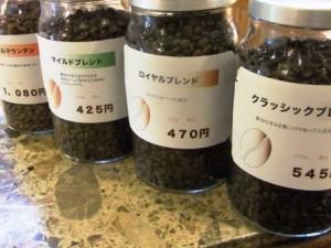 珈琲豆の色分け